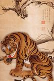 Tiger Giclée-tryk af Jakuchu Ito
