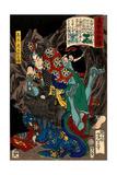 Takagi Toranosuke Tadakatsu, from the Series Sagas of Beauty and Bravery Giclée-tryk af Yoshitoshi Tsukioka
