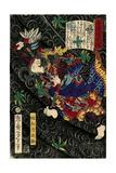 Himematsu Chikaranosuke, from the Series Sagas of Beauty and Bravery Giclée-tryk af Yoshitoshi Tsukioka