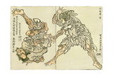 Sumo Wrestling Giclee Print by Kyosai Kawanabe