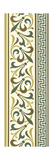 Custom Salon Panel I Premium Giclee Print by George Ashdown Audsley