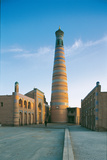 Madrasa Or Madrasah Or Madrassa and Minaret of Islam Khodja (Left) Photographic Print by Unknown Artist
