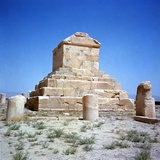 Tomb of Persian King, Cyrus the Great, before 530 BC Prints