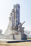 Monument at the West Sea Barrage, Nampo, North Korea (Democratic People's Republic of Korea), Asia Photographic Print by Gavin Hellier