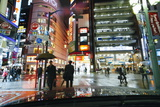 Neon Lights on a Rainy Evening, Shinjuku, Tokyo, Honshu, Japan, Asia Photographic Print by Gavin Hellier