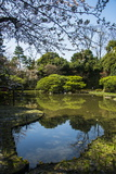 Okazaki Park in the Heian Jingu Shrine, Kyoto, Japan, Asia Photographic Print by Michael Runkel