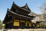 Nanzen-Ji Temple, Kyoto, Japan, Asia Photographic Print by Michael Runkel