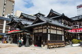 Dogo Onsen Old Spa, Matsuyama, Shikoku, Japan, Asia Photographic Print by Michael Runkel