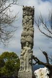 Nagasaki Peace Park, Nagasaki, Kyushu, Japan, Asia Photographic Print by Michael Runkel