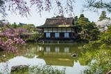 Okazaki Park in the Heian Jingu Shrine, Kyoto, Japan, Asia Photographic Print by Michael Runkel