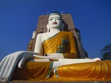 Large Statue of the Buddha at Kyaik Pun Paya, Bago, Myanmar Photographic Print by Alain Evrard