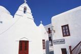 Exterior of a Church, Mikonos, Cyclades, Greece Photographic Print by Ken Gillham