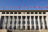 Chinese National Flags on a Government Building Tiananmen Square Beijing China Photographic Print by Christian Kober