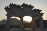 Sunset at the Entrance Gate to Shaolin Temple Photographic Print by Christian Kober