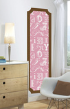 Pink and Brown Alphabet Print Peel and Stick Deco Panel Wall Decal