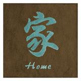 Home in Aqua Posters by Kristin Emery