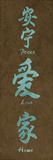 Asian Vertical 2 Art by Kristin Emery