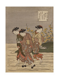 The Jewel River at Ide Giclee Print by Suzuki Harunobu