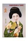 Hakushika Sake Poster Giclee Print