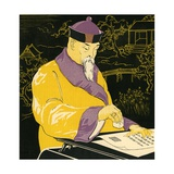 Illustration of Man Signing Document with Chop Giclee Print