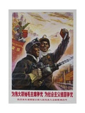 Win Honor for Our Socialist Country, Win Honor for Our Great Leader Chairman Mao Giclee Print