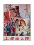 Shipyard Industry Workers Learn from Da Qing, 1976 Chinese Propaganda Poster Giclee Print