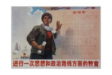Chinese Worker in Front of National Anthem, Ca 1060s Chinese Cultural Revolution Giclee Print