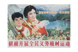 Go Plant Trees! Green Mountains and Healthy Water Forever, Chinese Cultural Revolution Giclee Print