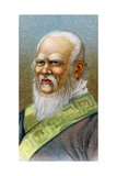 Tobacco Card Illustration of Confucius Giclee Print
