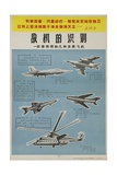 Chinese Military Poster Aircraft Identification Chart, Soviet Union Aircraft Giclee Print