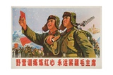 Always Follow Chairman Mao, Chinese Cultural Revolution Giclee Print