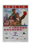 Strive to Collect Scrap Metal and Other Waste Materials!, Original Chinese Poster Giclee Print