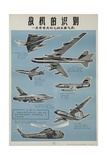 Chinese Military Poster Aircraft Identification Chart, US Aircraft Giclee Print
