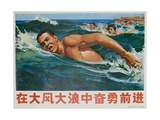 Move Forward Against Big Waves and Big Wind, Chinese Cultural Revolution Giclee Print
