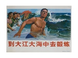 Go to the Big Ocean to Exercise, Chinese Cultural Revolution Giclee Print