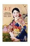Takara Musume Sake Poster Giclee Print