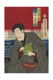 Yokohama Merchant and the Black Ships Giclee Print by Toyohara Kunichika