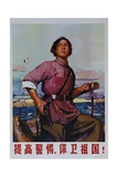 Vigilance, Defend the Motherland! Giclee Print