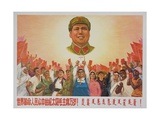 Long Live the Red Sun of the World's People, Chairman Mao, Chinese Cultural Revolution Giclee Print