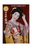 The Best Marukin Shoyu Poster Giclee Print