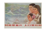 If You Want to Prosper, You Must Control the Population, Chinese Poster One Child Plan Giclee-trykk