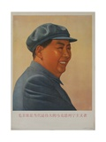 Mao Is the Greatest Marxist and Leninist, Chinese Cultural Revolution Giclee Print