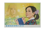 Study Hard Follow Lei Feng, Chinese Cultural Revolution Giclee Print