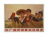 Grow Strongly under the Broad Sky and Earth, Chinese Cultural Revolution Giclee Print