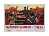 Mao Is Always Connected to Our Hearts, Chinese Cultural Revolution Lámina giclée