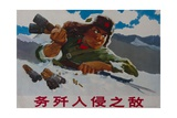 Annihilate the Invading Enemy, 1970s Chinese Cultural Revolution Giclee Print