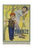 Pay Attention to Hygene, Chinese Cultural Revolution Putting Giclee Print