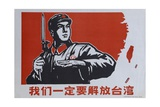 We Must Libertate Taiwan, Chinese Poster Giclee Print