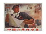 Chinese People Have Great Ambition Chinese Cultural Revolution Giclee Print