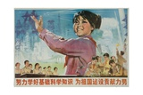 Learn Science, Build the Country, 1970s Chinese Cultural Revolution Giclee Print